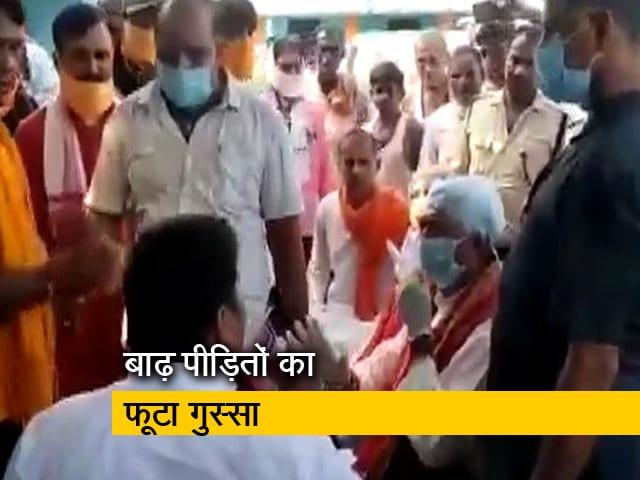 Videos : देश प्रदेश : बिहार में बाढ़ पीड़ितों का फूटा गुस्सा, BJP सांसद को घेरा