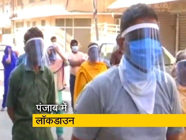Video : कोरोनावायरस: पंजाब में 31 अगस्त तक लॉकडाउन