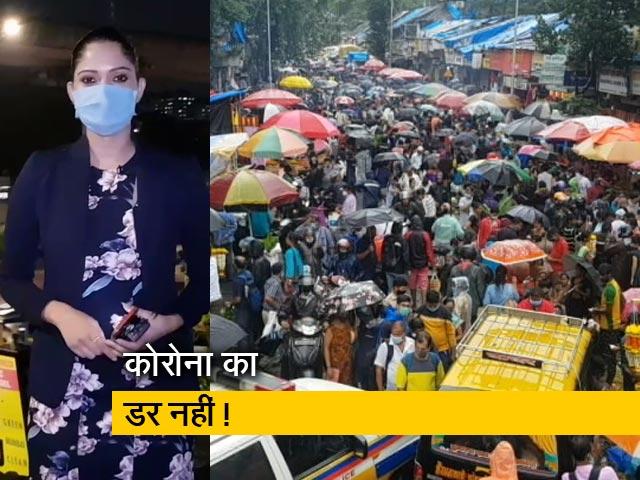 Videos : सिटी सेंटर: मुंबई के दादर मार्केट में गणेश चतुर्थी से पहले उमड़ी भीड़