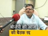Video : पायलट की 'घर वापसी' के बाद होने वाली BJP विधायकों की बैठक रद्द
