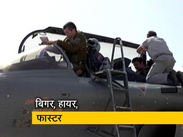 Videos : एशिया का सबसे एडवांस फाइटर जेट 'राफेल', देखें NDTV की खास रिपोर्ट