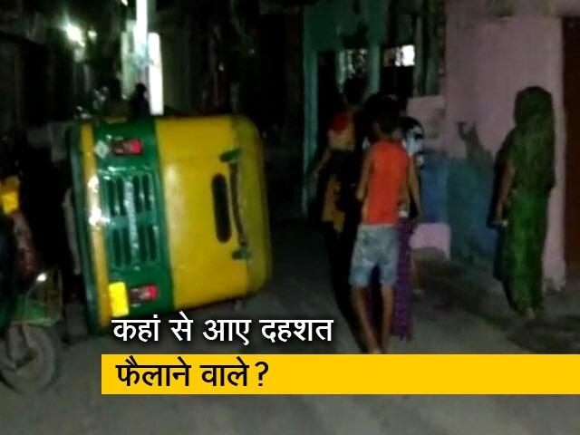 Videos : दिल्ली : बदमाशों की टोली ने की अंधाधुन फायरिंग