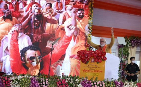 'Ram Belongs To Everyone': PM Lays Symbolic Brick For Ayodhya Temple