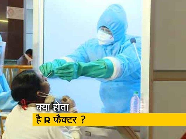 Video : क्या कोविड-19 के खिलाफ जंग में जीत रहा है भारत?