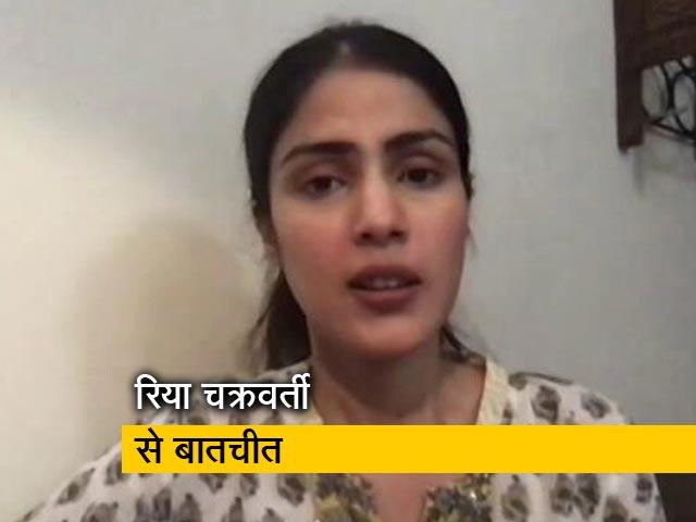 Video : सुशांत सिंह राजपूत Marijuana पीता था और मैंने उसे रोकने की कोशिश की थी: रिया चक्रवर्ती