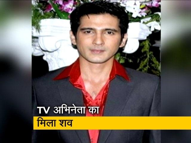 Videos : घर में मिला TV अभिनेता समीर शर्मा का शव