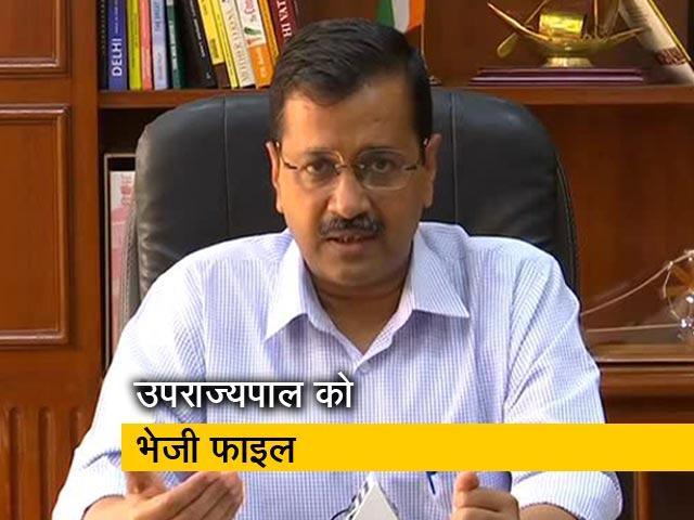 Videos : Delhi Unlock3 : दिल्ली सरकार ने फिर से होटल-जिम और बाजार खोलने की मांग की