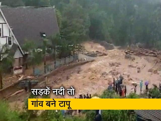 Videos : दक्षिण भारत में नदियां उफान पर, जन-जीवन की भारी तबाही