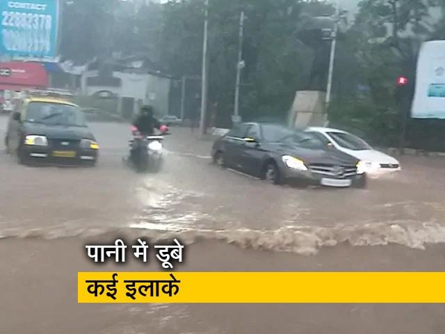 Videos : मुंबई में आफत की बारिश, तेज रफ्तार से चली हवाएं