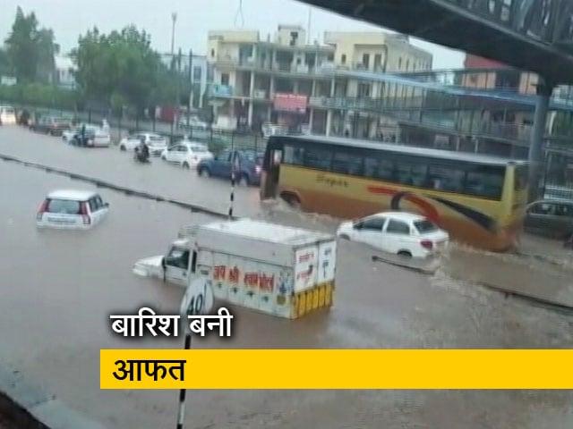 Videos : बारिश से बेहाल दिल्ली-NCR