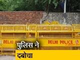 Video : दिल्ली में 12 साल की बच्ची के साथ रेप और हत्या की कोशिश का आरोपी पकड़ा गया