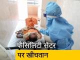 Video : पुणे में तेजी से फैल रहा संक्रमण