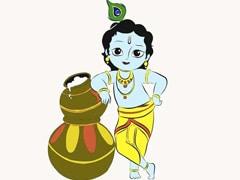 Krishna Janmashtami 2020: कोविड-19 के बीच घर पर इस तरह से मनाएं श्रीकृष्ण जन्माष्टमी का त्योहार