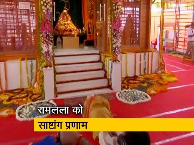 राम जन्मभूमि परिसर पहुंचे पीएम मोदी ...