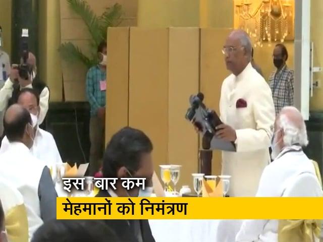 Video : स्वंतत्रता दिवस के अवसर पर राष्ट्रपति भवन में ऐट होम कार्यक्रम का आयोजन