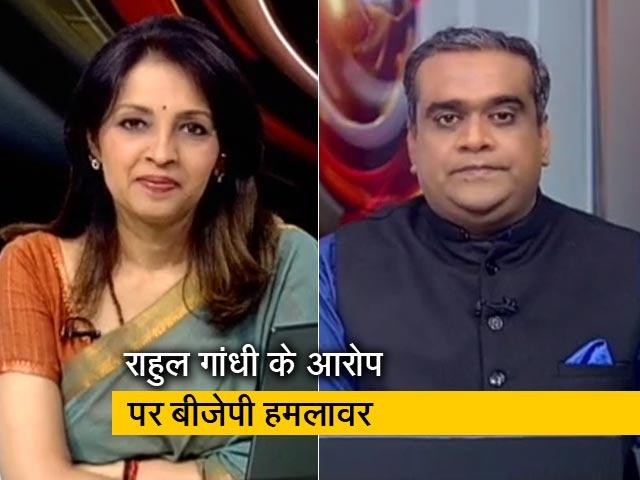 Videos : हॉट टॉपिक : पीएम केयर्स फंड पर बीजेपी vs कांग्रेस