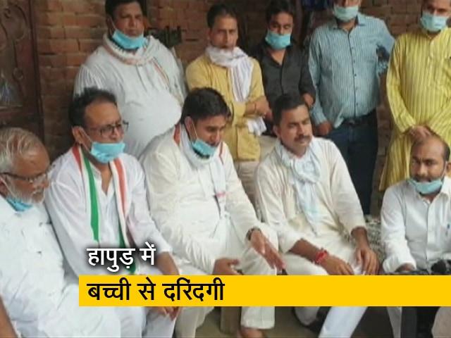 Videos : देश प्रदेश : कांग्रेस-सपा कार्यकर्ता करेंगे SP दफ्तर का घेराव