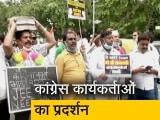Video : NEET-JEE परीक्षा कराए जाने के विरोध में कांग्रेस का देशव्यापी प्रदर्शन