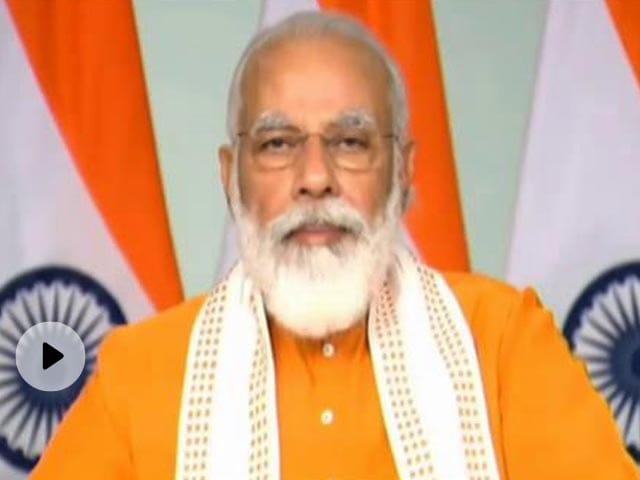 PM मोदी ने कहा- नई शिक्षा नीति 21वीं सदी के भारत को देगी नई दिशा