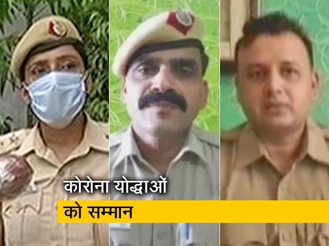Videos : दिल्ली: 3 पुलिसकर्मियों को राष्ट्रपति के एट होम में शिरकत करने का मिला गौरव