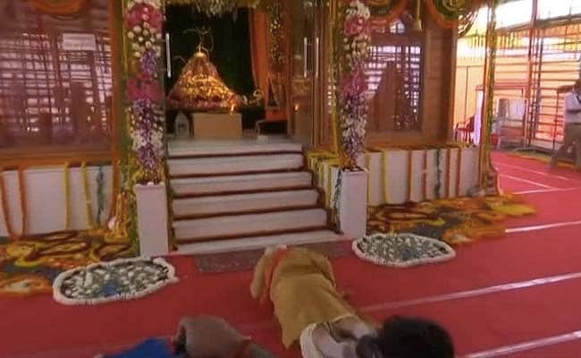 Ayodhya Ram Mandir Bhoomi Pujan Live Updates: PM मोदी ने अयोध्या में रखी राम मंदिर की आधारशिला