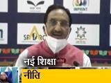 Video : रवीश कुमार का प्राइम टाइम : शिक्षा मंत्री का शानदार भाषण