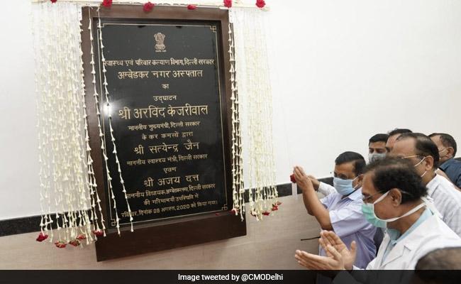"Arvind Kejriwal Inaugurates Hospital, Says COVID-19 Situation ""Under Control"""