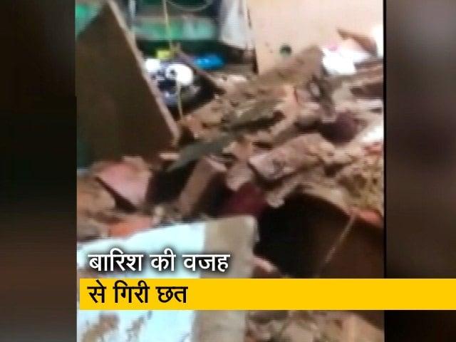 Videos : दिल्ली में बारिश की वजह से गिरी मकान की छत