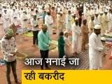Video : देशभर में आज मनाया जा रहा है ईद-उल-अजहा