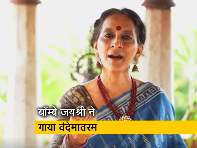 Videos : स्वतंत्रता दिवस के अवसर पर खास प्रस्तुति
