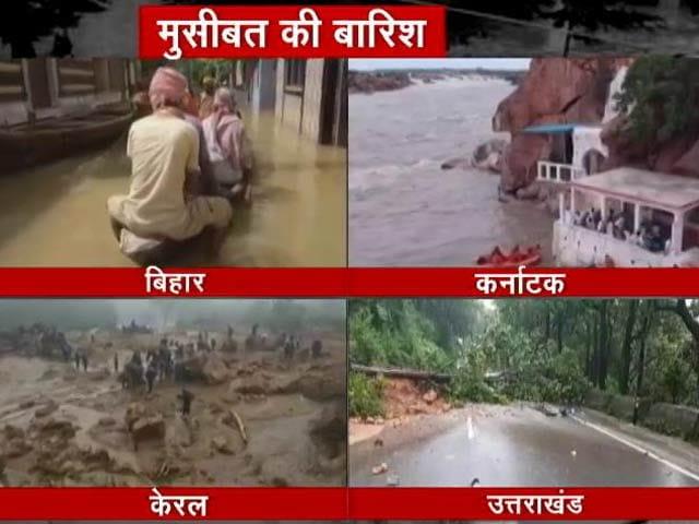 Video : देशभर के कई इलाकों में बारिश से आफत