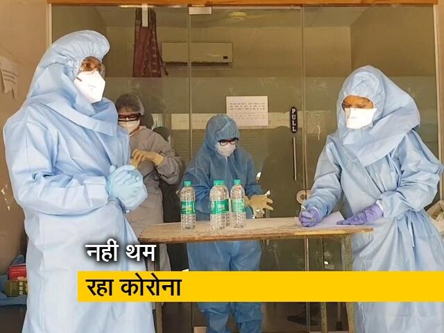 Videos : भारत में कोरोना मामलों की स्थिति में सुधार?
