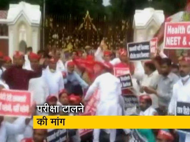 Videos : सपा कार्यकर्ताओं का NEET परीक्षा के विरोध में प्रदर्शन, पुलिस ने किया लाठीचार्ज