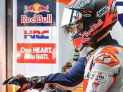 MotoGP: Marc Marquez Undergoes Second Surgery For Fractured Arm; Will Miss Brno GP This Weekend