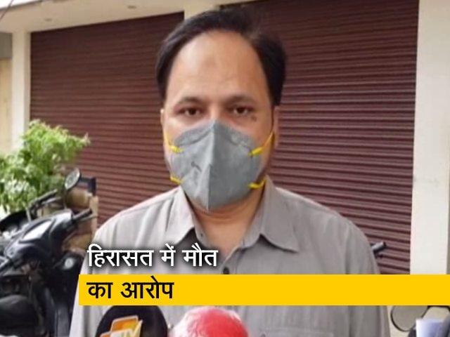 Video : बेंगलुरु हिंसा में चौथी मौत पर सवाल