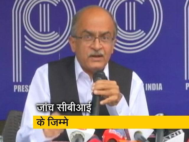 Videos : प्रशांत भूषण को बयान पर पुनर्विचार के लिए सुप्रीम कोर्ट ने दिया दो दिन का वक्त