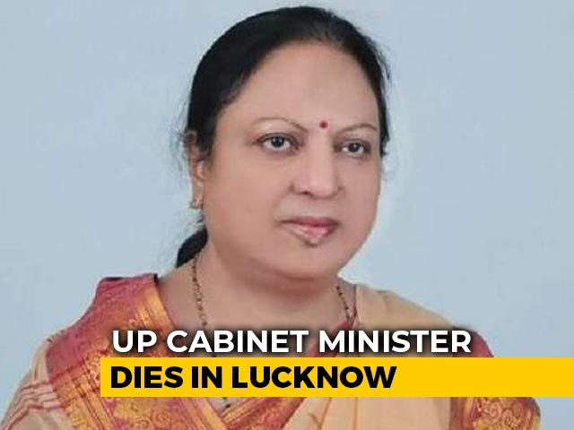Video : UP Minister Dies From COVID-19 Two Weeks After Being Hospitalised