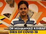 Video : Kashmir Doctor Dies Of Covid, Had Treated Infected Patients For 4 Months