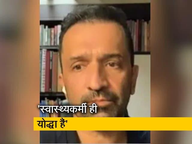 Videos : अतुल कस्बेकर ने कहा- आप डॉक्टरों को बीमार होने के लिए नहीं छोड़ सकते हैं
