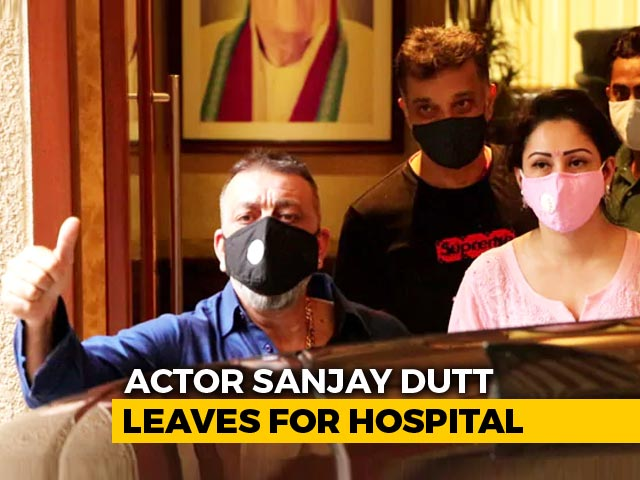 'Pray For Me,' Says Sanjay Dutt While Leaving For Hospital, Wife Maanyata By His Side