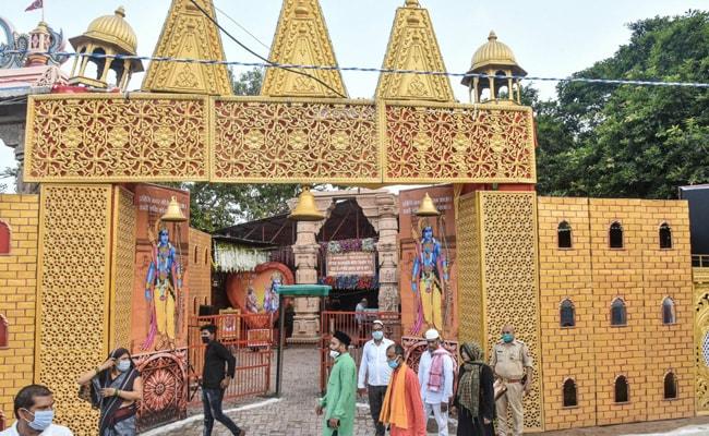 Ayodhya Ram Mandir Bhoomi Pujan Live Updates: Ayodhya Ram Mandir, PM Modi, ayodhya ram mandir photo, Ayodhya News - Ayodhya Ram Mandir Bhoomi Pujan  Live Updates: अयोध्या में राम मंदिर का आज होगा