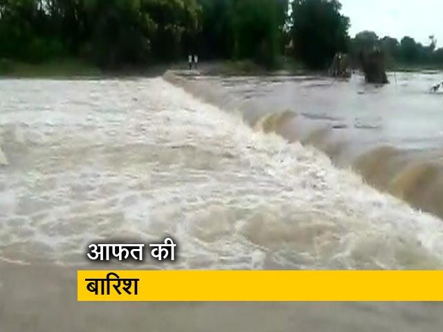 Videos : मध्य प्रदेश के कई जिलों में बाढ़