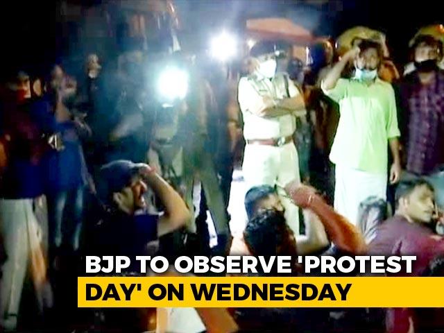 Video : Political Row Over Fire At Kerala Secretariat