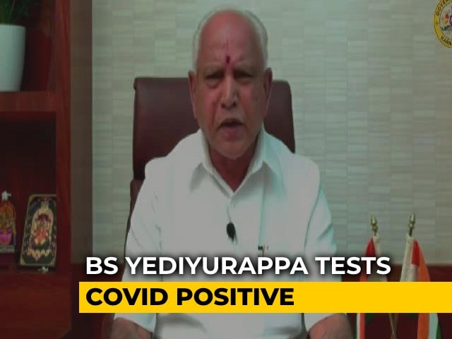 Video : 6 Staff Members Of BS Yediyurappa Also Test Covid Positive
