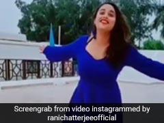 भोजपुरी फिल्म की एक्ट्रेस रानी चटर्जी निकलीं घर से बाहर, और करने लगी डांस... देखें VIDEO