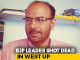 Video : UP BJP Leader Shot Dead During Morning Walk, Yogi Adityanath Orders Probe
