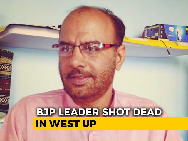 Video : UP BJP Leader Shot Dead During Morning Walk, Yogi Adityanath Orders Probe