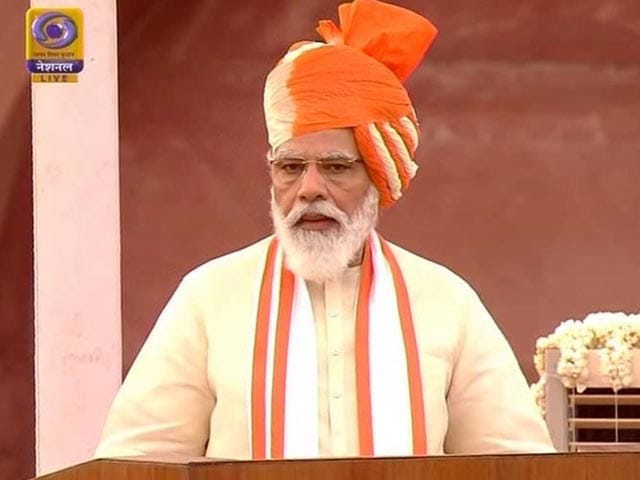Video : Watch PM Modi's Full Speech On 74th Independence Day