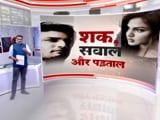 Video : खबरों की खबर: सुशांत केस में सवाल कई लेकिन जवाब कब ?