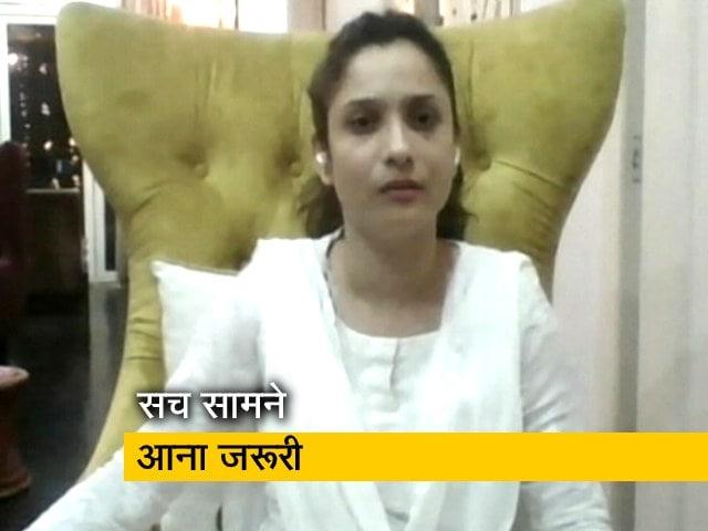 Videos : अंकिता लोखंडे ने NDTV से बातचीत में कहा, सुशांत हमेशा खुश रहने वाले व्यक्ति थे